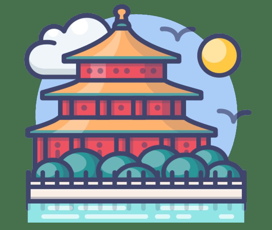 68 أفضل كازينو عبر البث المباشر في الصين لعام 2021