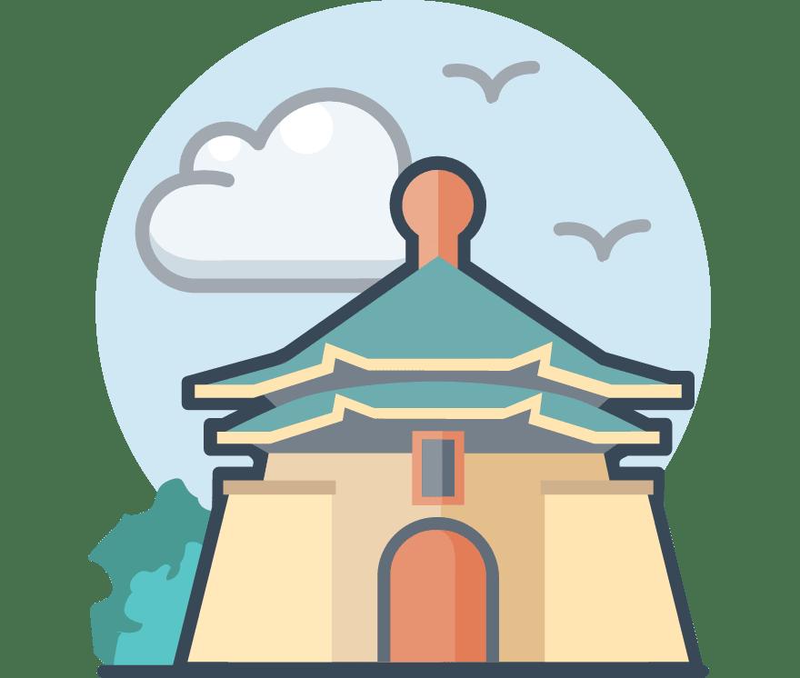 26 أفضل كازينو عبر البث المباشر في تايوان لعام ٢٠٢١